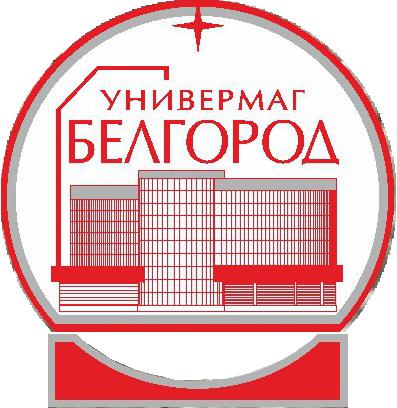 """Официальный сайт торгового центра """"Белгород"""""""